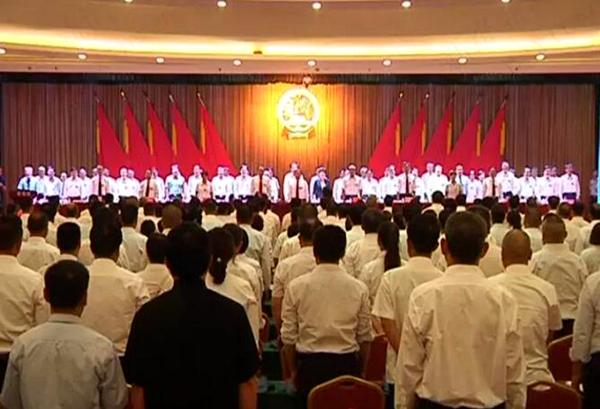 新绛县第十六届人民代表大会第一次会议隆重开幕